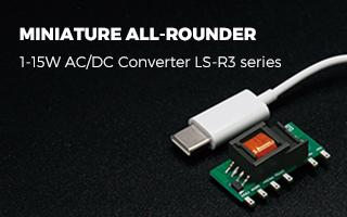 Универсальное Семейство 1-15Вт AC/DC преобразователей - LS серия