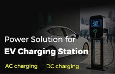 Neue Ideen für EV-Ladestationen Laden mit Wechselstrom (AC) | Laden mit Gleichstrom (DC)