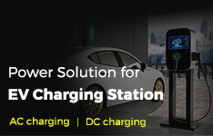 Power Solution for EV Charging Station - DC charging | AC charging