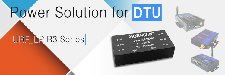 Power Solution for DTU