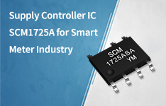 Controller IC SCM1725A with High Power Density And Fast Startup Function for Smart Meter Industry