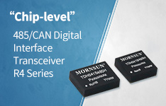 The New Generation Isolated 485/CAN Transceiver with Integrating Chiplet SiP Technology