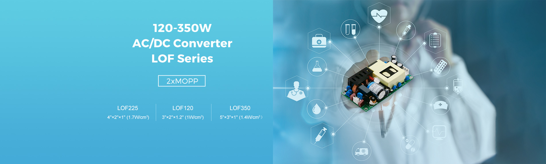 120-350W Compact Open-frame ACDC Converter Meeting Medical Standard——LOF Series