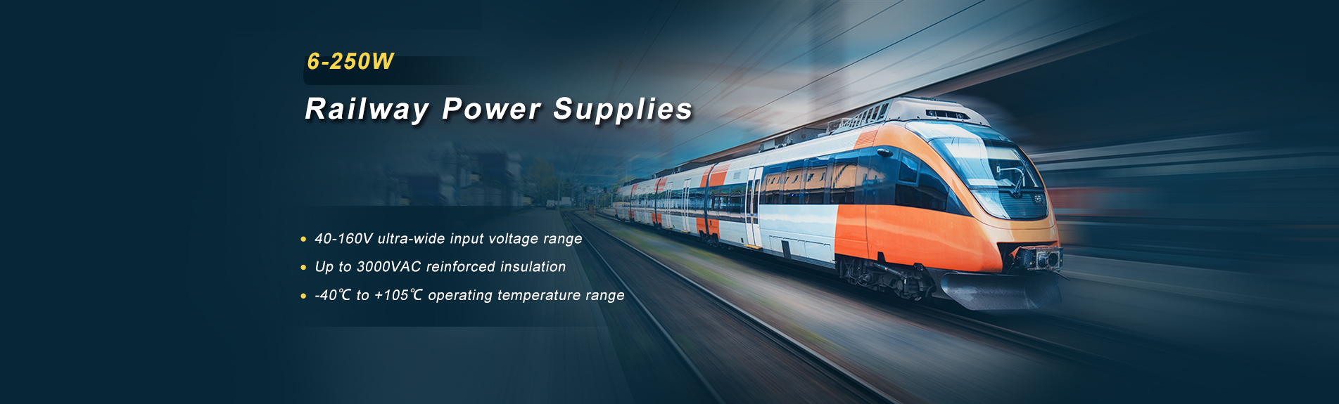 6-250W Railway Power Supplies