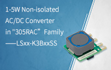 "1-5W Non-isolated AC/DC Converter in ""305RAC""Family——LSxx-K3BxxSS"