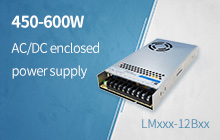 450-600W AC/DC enclosed power supply LMxxx-12Bxx