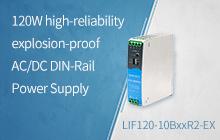 120W AC/DC DIN-Rail Power Supply LIF120-10BxxR2-EX Series