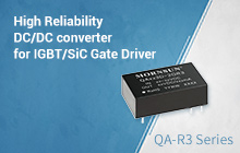 High Reliability DC/DC converter QAxx3D-2GR3 for IGBT/SiC Gate Driver