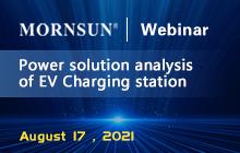 Webinar: Power solution analysis of EV Charging station