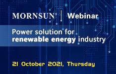 Webinar: power solution for renewable energy industry