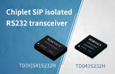 DFN package isolated RS232 Transceiver  -TD(H)541S232H、TD041S232H