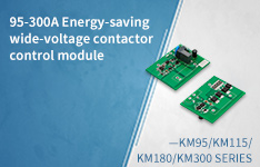 95-300A Energy-saving wide-voltage contactor control module KM series