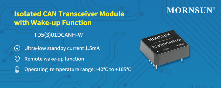 CAN transceiver module TD5(3)01DCANH-W.jpg