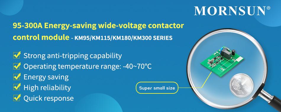 MORNSUN 95-300A Energy-saving wide-voltage contactor control module KM series.jpg