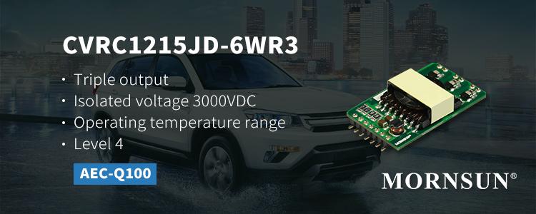 6W Automotive-standard DCDC Converter CVRC1215JD-6WR3