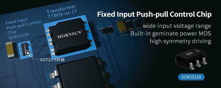 Fixed Input Push-pull Control Chip SCM1212A