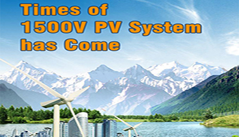 Times of 1500V PV System has Come
