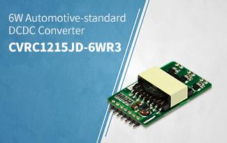 6W Automotive-standard DCDC Converter ——CVRC1215JD-6WR3