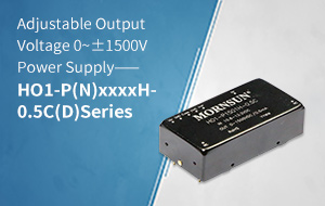 Adjustable Output Voltage 0~±1500V Power Supply——HO1-P(N)xxxxH-0.5C(D)Series