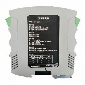 MORNSUN_Signal Isolation-Isolation Amplifier_Signal Isolator_TAx06W-xx
