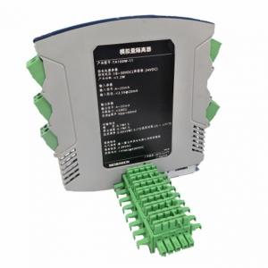 MORNSUN_Signal Isolation-Isolation Amplifier_Signal Isolator_TAxxxW-xx