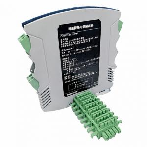 MORNSUN_Signal Isolation-Isolation Amplifier_Signal Isolator_TCxxxPW