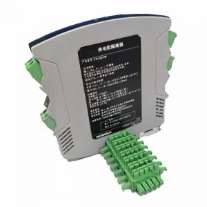 MORNSUN_Signal Isolation-Isolation Amplifier_Signal Isolator_TRxxxPW